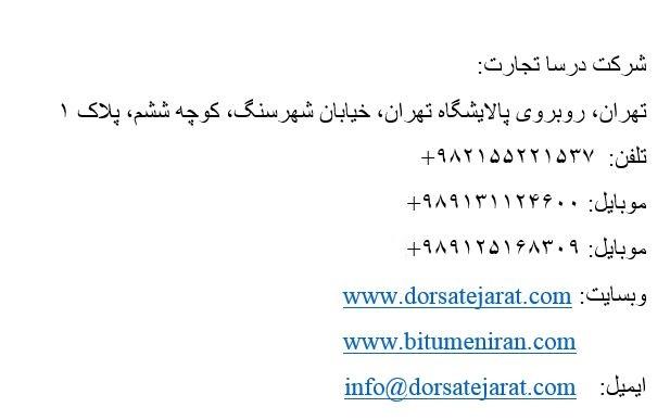 bitumen-contact-f