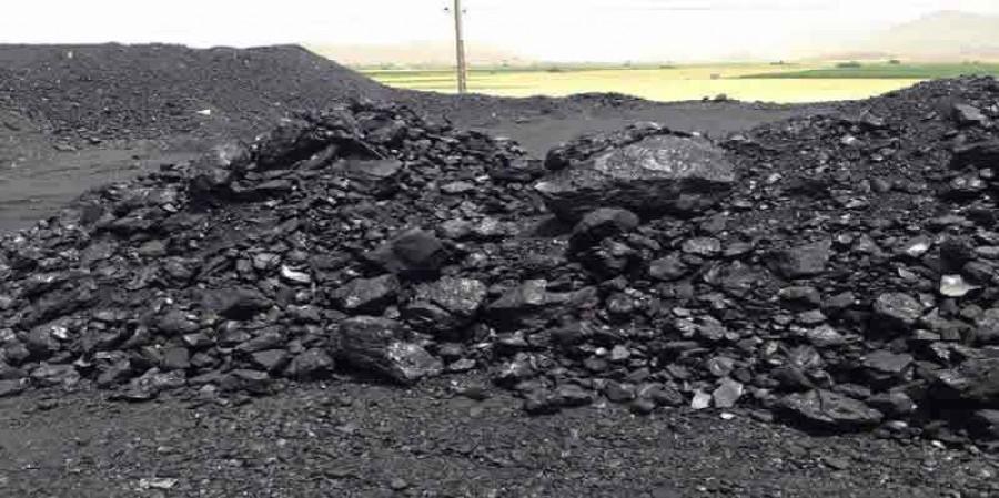 General properties of bitumen